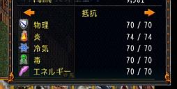 screenshot_412_11.jpg