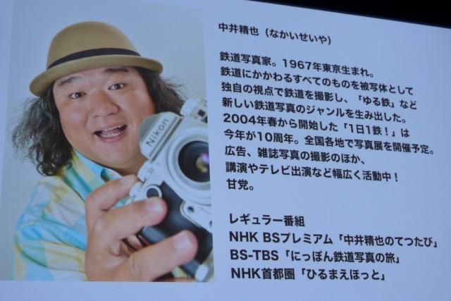 NDL2014-4.jpg