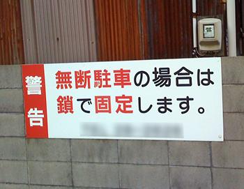 tyusyajo-s.jpg