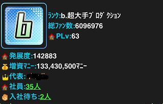 WS000159_20130722211218.jpg
