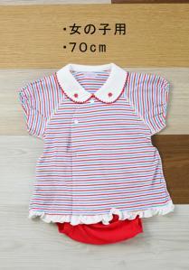 002女70洋服