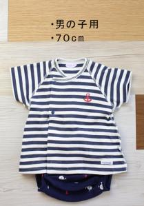 055男70洋服