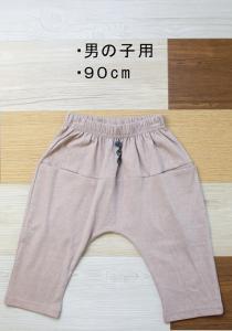 082男90洋服