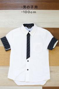 093男100洋服