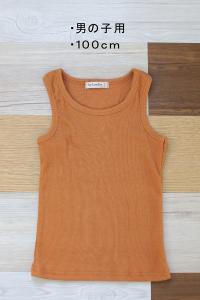 096男100洋服