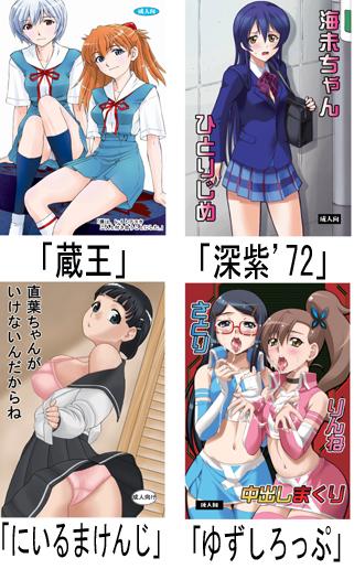 comic1-7.jpg