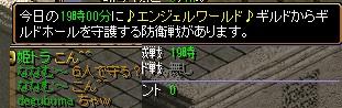 無題111