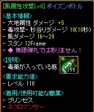 20130726145732180.jpg