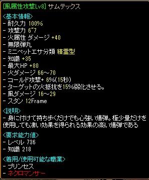20130831110735417.jpg