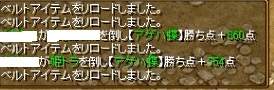 20131027021524e7b.jpg