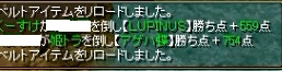 20131027021531665.jpg