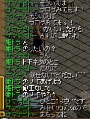 20131027022101462.jpg