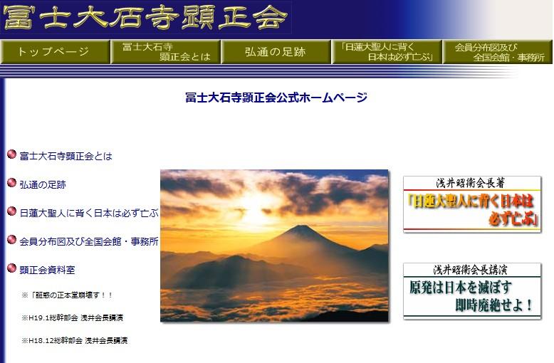 kensyou2013091301.jpg