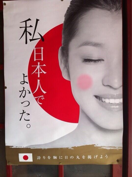 watashi20130714.jpg