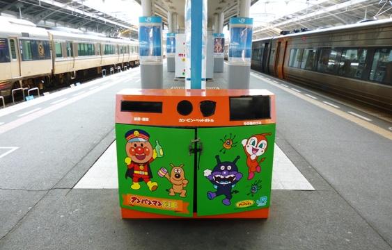 アンパンマンのゴミ箱