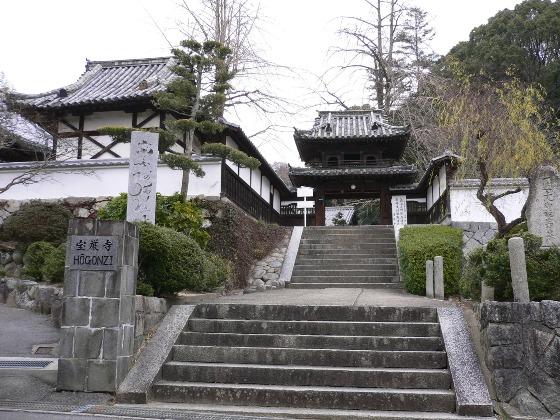 焼ける前の宝厳寺