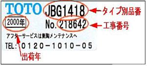 201308_bath02.jpg