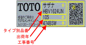 201308_bath03.jpg