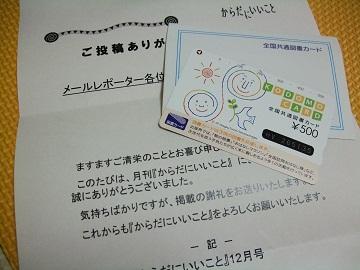 DSCF0943.jpg