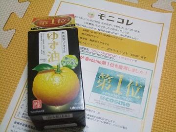 DSCF1115.jpg