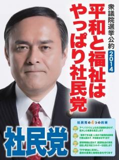 201411_sousenkkyo-seisaku-3