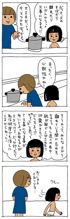 13_0828_0.jpg