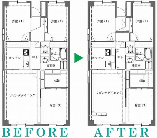 大田区A様邸既存改装図面