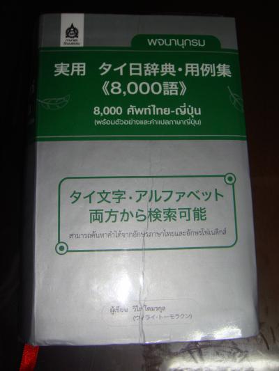 001_convert_20131026194245.jpg
