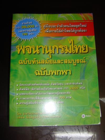 002_convert_20131026194314.jpg