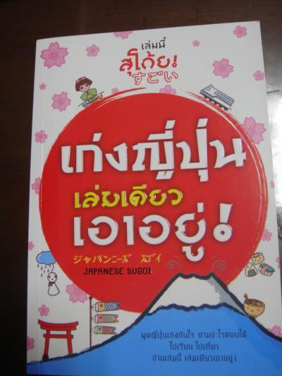 DSC01051_convert_20131029191354.jpg