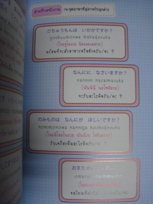 DSC01052_convert_20131029192500.jpg