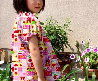 smog_pink.jpg