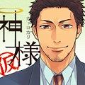 s-twicon2_yaegaki.jpg