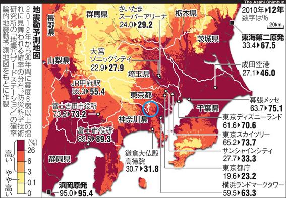 30nen-jisindou-map.jpg