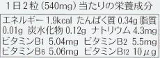 若いきれいな肌.健康.腸内環境に効果マリンプラセンタサプリ!