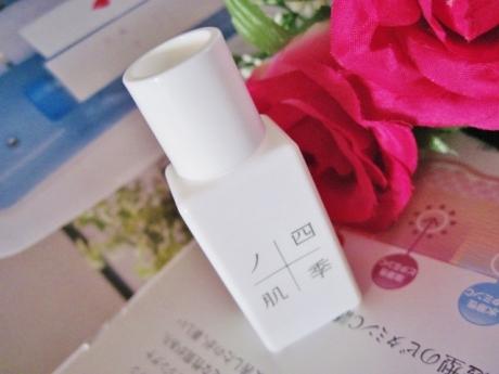 ビタミンC誘導体APPSで肌にハリ?「四季ノ肌」化粧美容液!