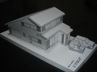 提出したのは、この建物です。
