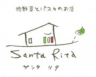 Santa・Rita