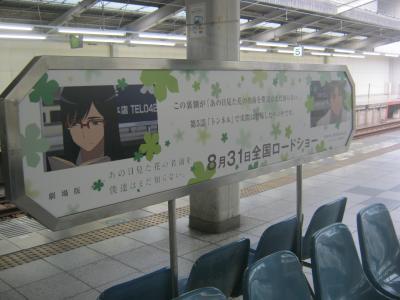 縺ゅ・闃ア23_convert_20130906060202