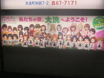 繧ャ繝ォ繝代Φ1_convert_20130915220302