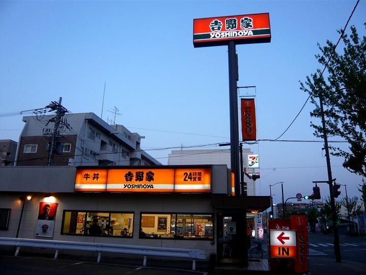夜明け間際の吉野家3