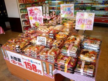 たいこ弁当駅そば天ぷら入り6