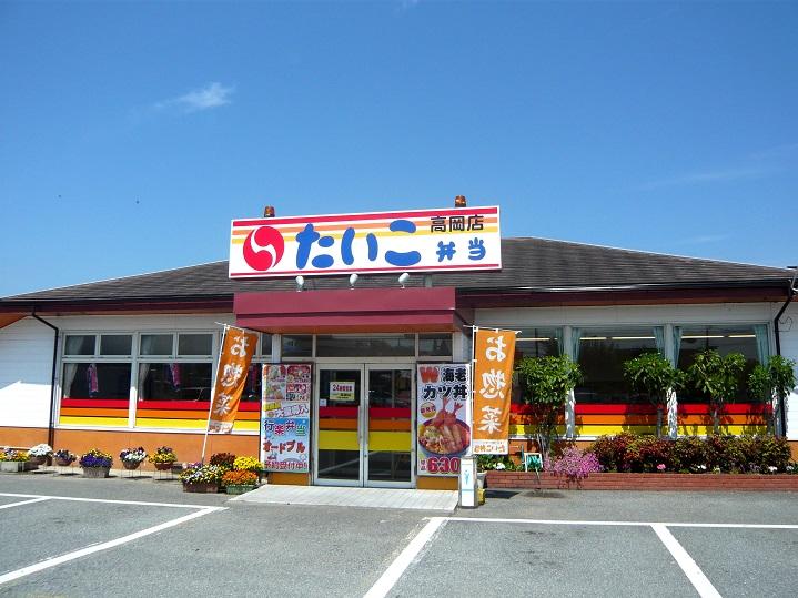 たいこ弁当駅そば天ぷら入り3