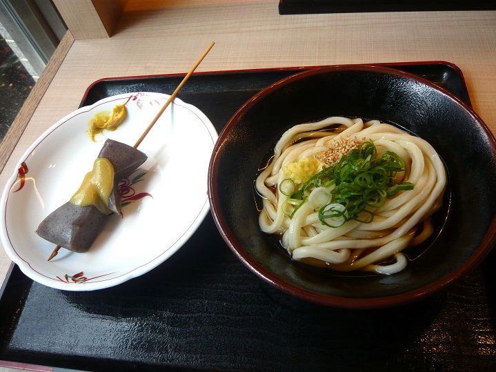 さぬき麺業1