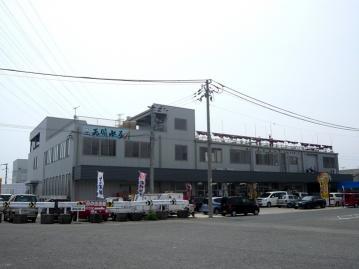 天晴水産店2
