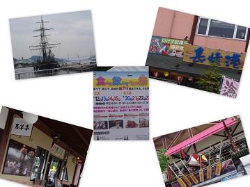 2014-09-13 水辺の森・稲佐山2