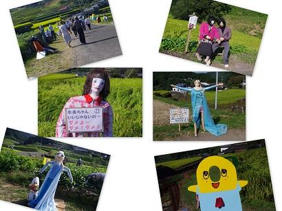 2014-09-28 鬼木棚田とおおさきDG1