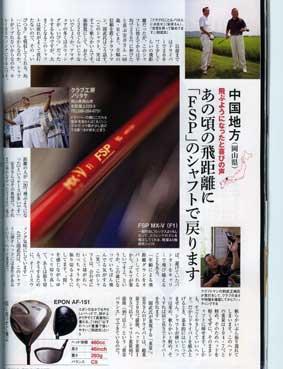 chois-aki2.jpg