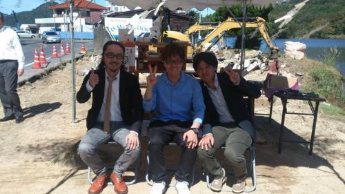 久美浜湾地鎮祭