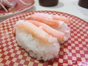 魚べい 渋谷道玄坂店RIMG5757